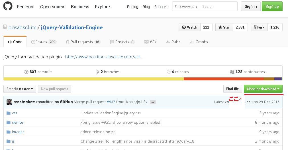 Validation-Engineのダウンロード画像